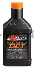 AMSOIL 100% Synthetic DCT Fluid синтетично трансмисионно масло (946мл./1 кварта)