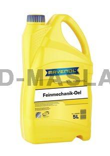 RAVENOL Feinmechanikol Финно машинно масло (5 Литра)