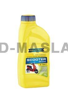 RAVENOL SCOOTER 2-Takt mineral Моторно масло за 2-тактови двигатели (1 Литър)