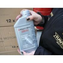 Total Quartz 9000 5W-40 Моторно масло ( 1 Литър)