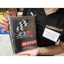 MOTUL 300V Competition 15W-50 Моторно масло за спортни  4-тактови бензинови и дизелови двигатели (2 Литра)