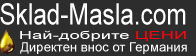 Склад и онлайн магазин за автомобилни и индустриални масла.